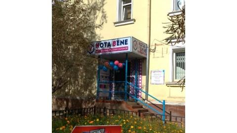 В самом центре города открылся новый салон Nota Bene