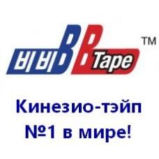 Кинезио тейп BBTape